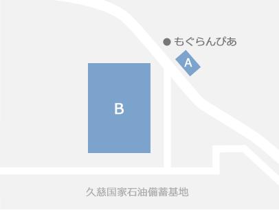 駐車場のご案内 [地図]