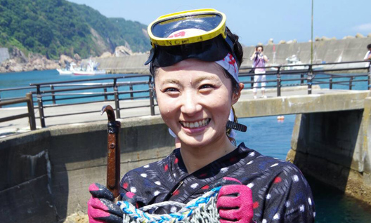 キタムラサキ